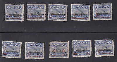 Liberia # 155 MINT 1915-16 Surcharges in TEN TYPES Ship