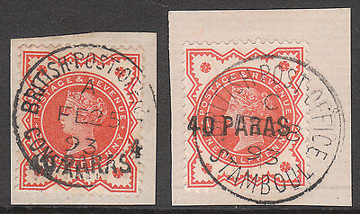 BRITISH LEVANT 1893 #7 POSTMARK CONSTANTINOPLE STAMBOUL STAMP right one genuine