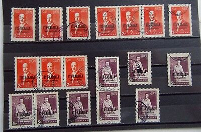 FINLAND WWII 1941 Stamps Lot - Used - r47b2346