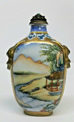 Antique Chinese Cloisonne Snuff Bottle With Signature