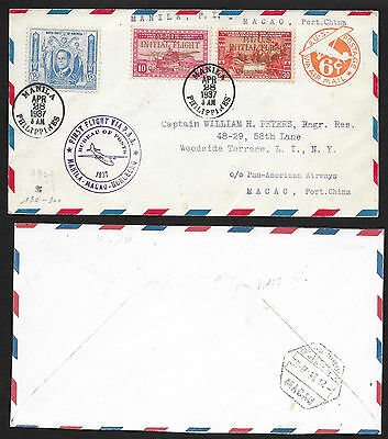 1Er Vol First Flight Manila Philippines Macao Hong Kong China Lettre Cover Brief