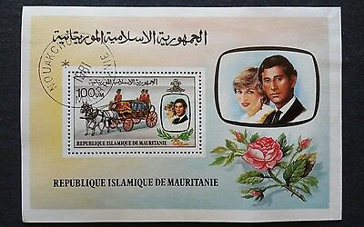 MAURITANIA Prince Charles & Princess Diana Wedding Stamp