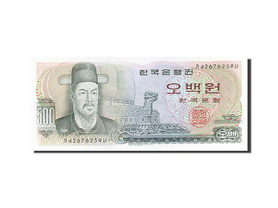 [#265368] South Korea, 500 Won, 1973-1979, KM:43, UNC(65-70)