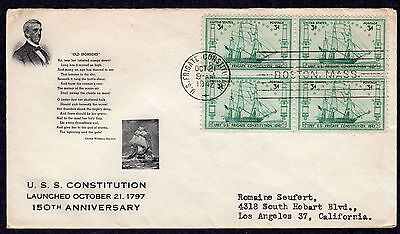 1947 USS Constitution Sesquicentennial Block of 4 - Fulton Stamp Co. W671