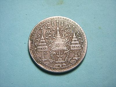 1867 Thailand Old Silver Coin.
