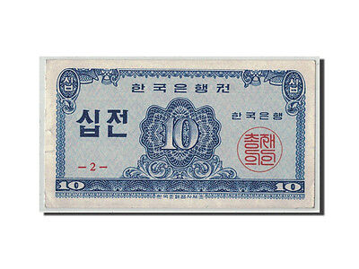 [#313006] South Korea, 10 Jeon, 1962, KM:28a, UNC(60-62)