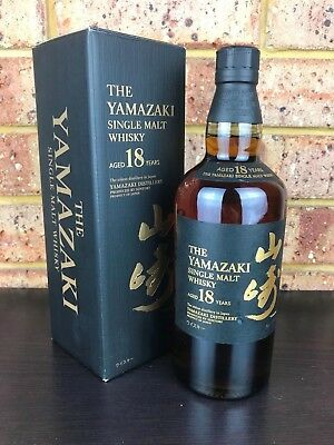 Suntory Yamazaki 18 Year Old Single Malt Japanese Whisky 700ml