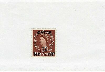 QATAR  1957 QEII 12np on 2d LIGHT RED-BROWN MH