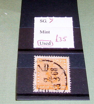 Sweden Stamps, Sg 9, Fine Used, Stated To Catalogue £35.