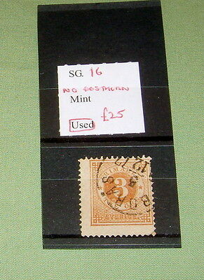 Sweden Stamps, Sg 16 [No Posthorn], Fine Used, Stated To Catalogue £25.