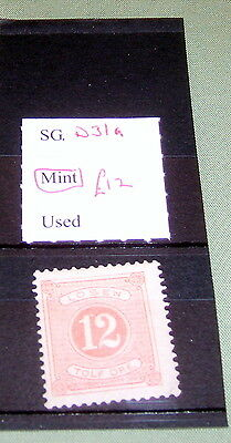 SWEDEN STAMPS, SG D 31a, MINT, STATED TO CATALOGUE £12.