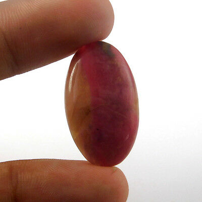 26.00 Cts  Magnificent Free Shipping  100% Natural Rhodonite 26X14 Cabochon