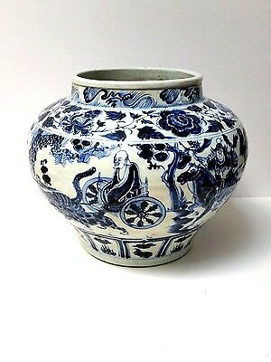 Antique Hand  Painted Chinese Blue & White Porcelain Jar Vase