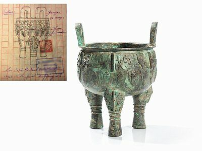 Bronze Ritual Tripod Vessel DING, Style of the Shang China