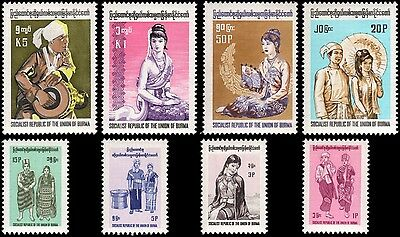 Burma #244//251 set MLH VF