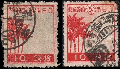 Japan #334a Used VF map omitted error, includes normal stamp