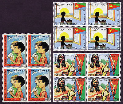 Eritrea 1978 Liberation by EPLF - Local Provisionals Forerunner, MNH BL4