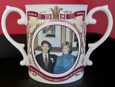 Prince Charles/Princess Diana 1st Visit to the Principality of Wales Loving Cup