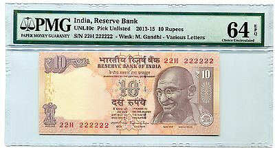 India Gandhi 2013 10R Super Solid 2's 22H  222222 Pmg 64 Epq Choice Unc
