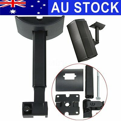 AU Black Wall Ceiling Bracket Mount For Bose Lifestyle Freestyle UB20 Speaker