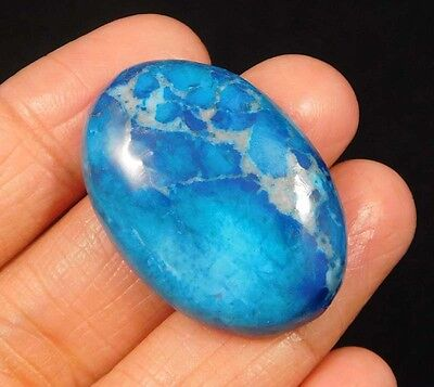 47 Cts. Natural Dyed Blue Howlite Loose Cabochon Gemstone NG5182