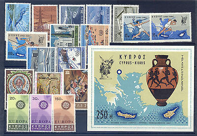 Cyprus 1967 Complete Sets Of The Whole Year (109-126+B5(19)), Vl, Mnh