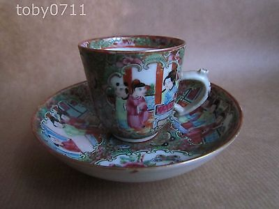 Chinese Canton Export Ware Cup And Saucer - 19Th Century