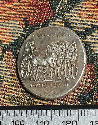 Ancient Roman Syracuse Tetradrachm BC Coin Horses Angel Chariot 98AD Not Silver