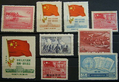 CHINA  Lot of  9 OLD STAMPS   used