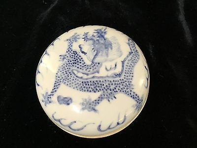 Antique Chinese Qing blue white porcelain paste box + dragon seal mark 2.75""