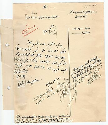 EGYPT Egyptologist 1911 LETTER SIGNED By ENGLISH UK Arthur Weigall LOT 1