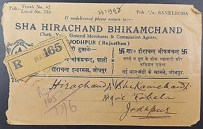 India 1950 KGVI 4 x ½ Anna  + 4 Anna Registered Commercial Cover to Jodhpur