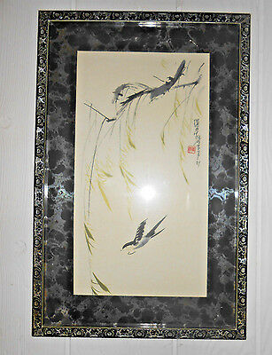 Antique Vintage Ornate Framed Signed Japanese Print Japan Bird Abstract Rare Wow