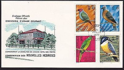 NEW HEBRIDES FRENCH 1972 Shells FDC........................................68383