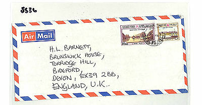 SS36 1981 Oman to GB/Airmail