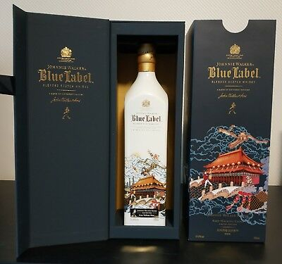 Johnnie Walker - Blue Label - 2017 Chinese New Year Set