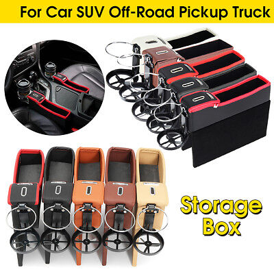 Car Seat Side PU Storage Box Catcher Gap Filler Key Coin Collector Cup Holder