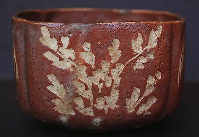 Old Japanese Slip Decorated Square Chawan Bowl
