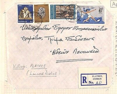 DBAp277 1957/67 CYPRUS RURAL POSTS {2} Greece & GB Postal Stationery