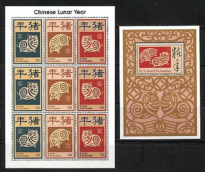 CHINESE NEW YEAR OF THE BOAR ON ST VINCENT GRENADINES 1995 Sc 2170 SHEET + S/S