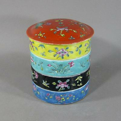 Antique Chinese Famille Rose Porcelain Tingkat Tiered Food Container, Peranakan