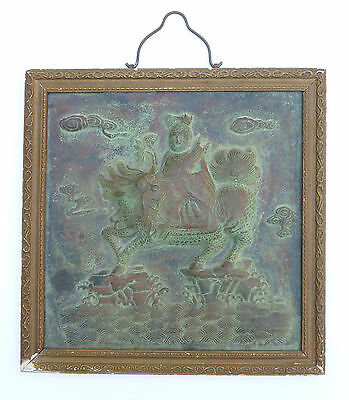 Antique Chinese Tibetan 18th Century Copper Panel Lady Musician Mythical Beast