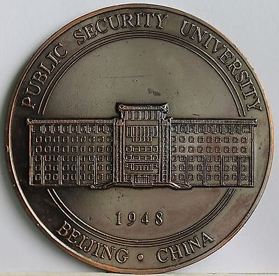 China, Public Security University, Beijing, 1948. Bronze Medal in Case. UNC