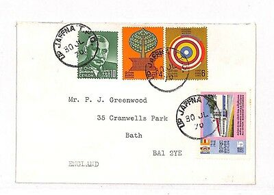 UU58 1970 Jaffina Sri Lanka Bath Somerset GB Cover PTS