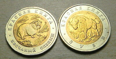 Russia 1994 50 Roubles Unc.--2 coins