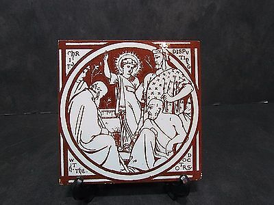 Antique Mintons China Works John Moyr Smith New Testament Series Tile 6""