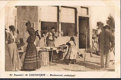 FRENCH POSTCARD Thessaloniki An Outdoor Restaurant c1915 - perf