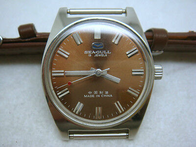 NEW OLD STOCK Seagull 19J men's Watch 70's(brown)-7.14
