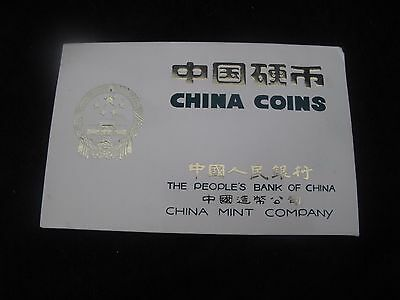 1981 People's Bank Of China China Mint 8 Coin Proof Set Shanghai Mint