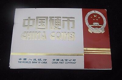 1982 The Peoples Bank of China Mint Set of 8 Coins Rare  Uncirculated